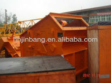 top quality Impact Crusher for cubic material