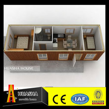 Prefab flat pack office or living room shpping modular container house