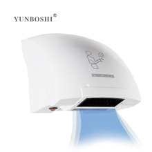 Sensor jet air household hand dryer 2000w