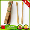 FDA approved eco bamboo bristle toothbrush wooden toothbrushes