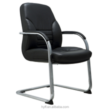 Various styles small comfortable chair HYC-191