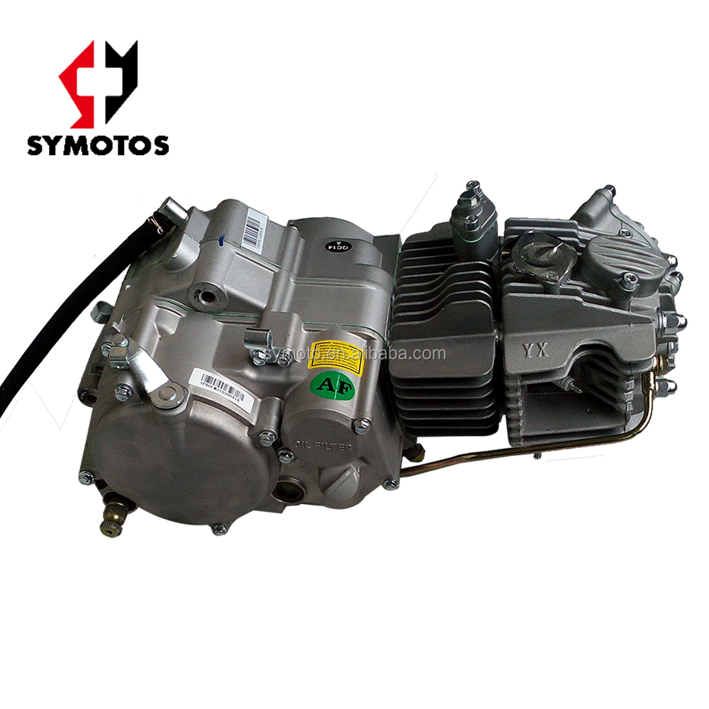 YX Engines, 150CC W150-2 Motocycle engines Oil cooled