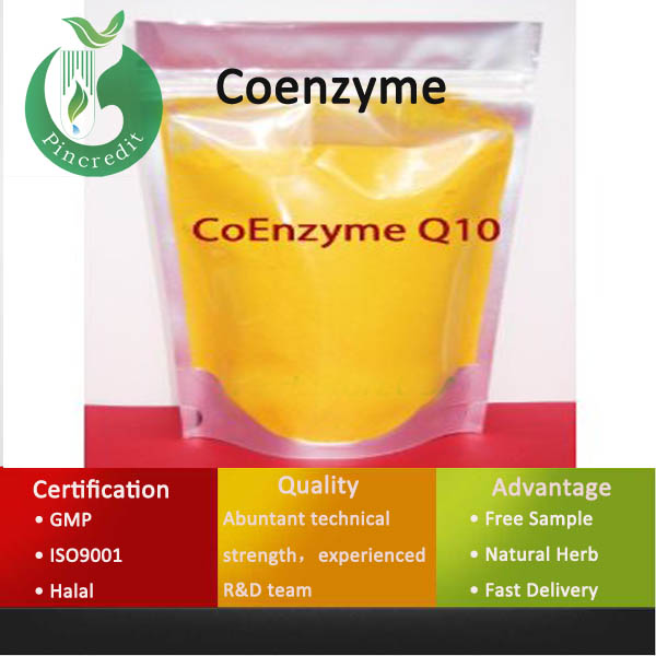Raw Materials Coenzyme Q10/Coenzyme Q10 In Cosmetics/Coenzyme
