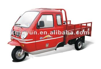 Loading Tricycle with cabin/Three Wheel Motorcycle made in China HL200ZH-3B3