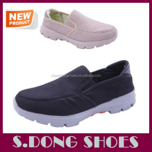New hot selling muslim sports Chaussures sole and soul shoes