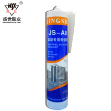 Fast Cure Multipurpose Silicone Sealant For Glass To Metal