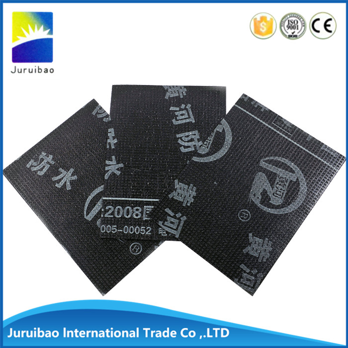 China good quality SBS/APP waterproof membrane by direct to China factory