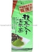 Genmaicha (Genmaicha with Maccha) Japanese Green Tea (200g) Health tea
