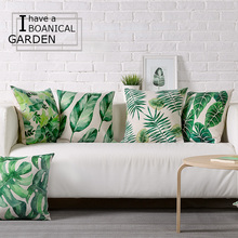 Print green leaves design decoration rattan sofa cushion covers