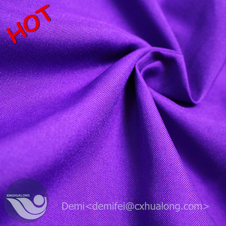 100% Polyester 300D*300D Minimatt Oxford Fabric Solid Dyed For Uniform , Luggage , table cloth