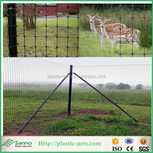 Lightweight Plastic sheep square wire mesh fence Lowes Price for sale