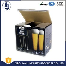 Custom Make Fashion Cosmetic packaging wholesale paper mache boxes
