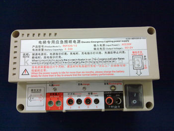 Elevator emergency power supply