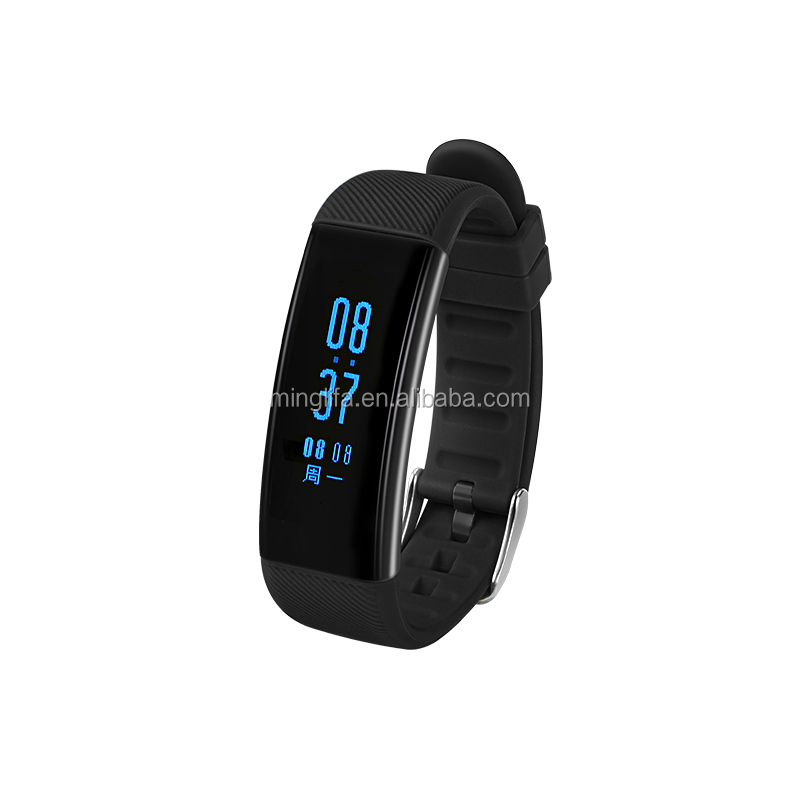 2017 Newest Smart Bracelet DB03 Intelligent Blood Pressure Bracelet IP68 Waterproof Smart band For Android IOS