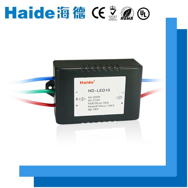 A plastic module black led surge protection lightning arrestor