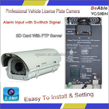automatic license plate camera ( ANPR Camera) Vehicle Car License Plate Recognition LPR Camera ANPR System
