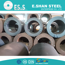 Secondary hot rolled steel coil with professional trade team in low price