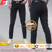 men carbon plain black fadeless denim jeans exclusive men branded modern