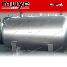 Customized High quality good price air compressor pressure vessel tank