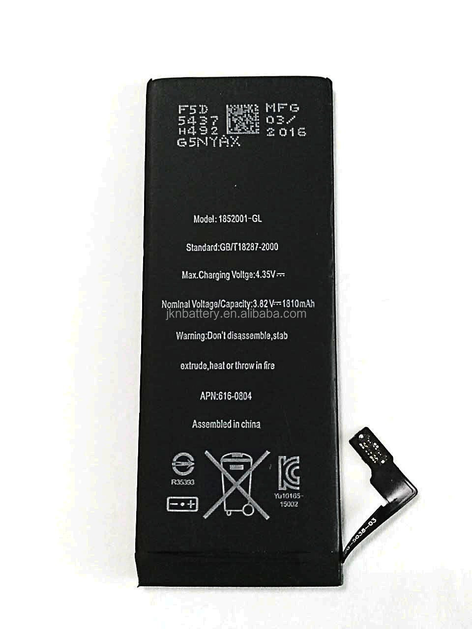 MSDS, UN38.3 Approved Phone Battery 3.8v 1440mah with Flex Cable for iphone 5
