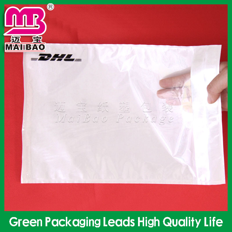 various color for choice self adhesive document envelope pouches for transp