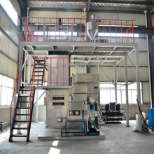 weaving belt fdy pp multifilament yarn spinning machine/ rope filament textile extrusion line
