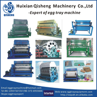 2015 hot selling high efficiency egg tray machine