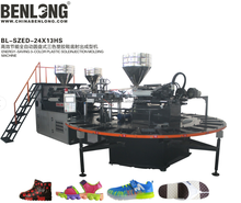 rotary tpr andpvc sole injection moulding machine used to make shoes