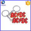 /product-detail/high-qualtiy-hot-products-acdc-logo-key-chain-60575759854.html
