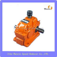 ZDY Hardened cylinder gear reducer 4:1 ratio gearbox single stage gearbox