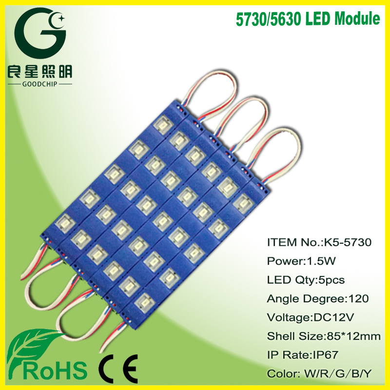 P20 Display P10 1r Outdoor Datasheet Smd 5050 5730 Led Module