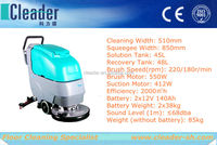 SA1-B500/45 cleaning machine for supermarket /floor industrial automatic floor scrubbers