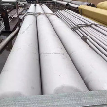 1 inch stainless steel pipe 304 316 321 304L 316