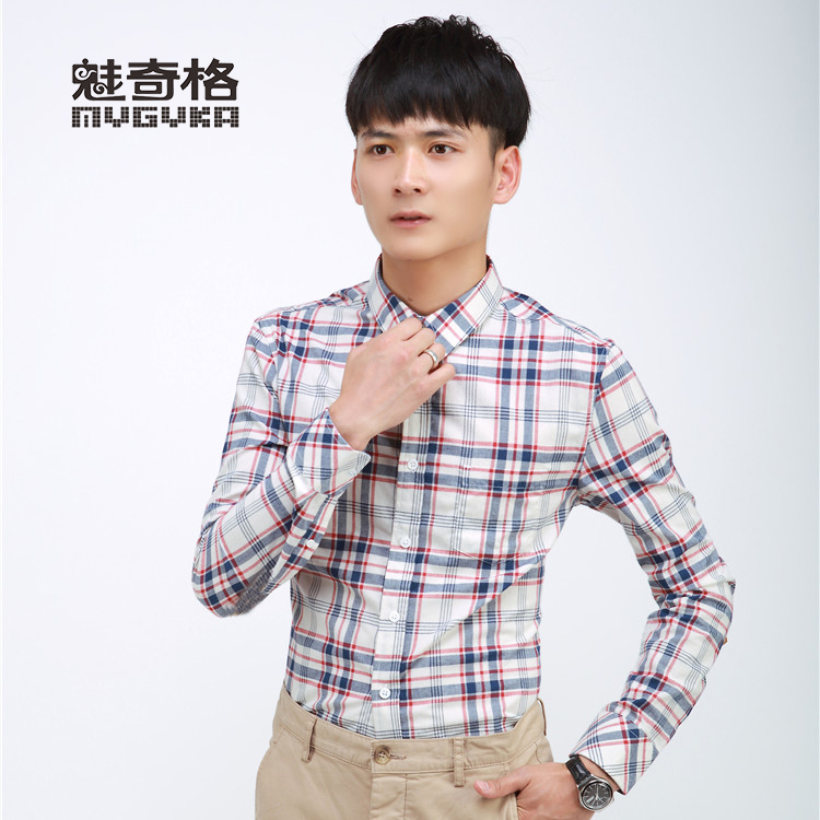 good quality men's jeans shirt with high