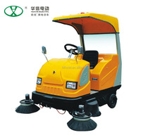 Rechargeable battery powered industrial electric floor street sweeper SQ3003