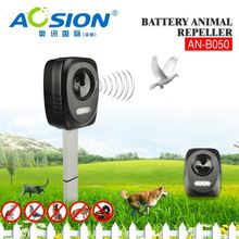 Aosion BSCI Garden Yard Protection ultrasonic fox catcher fast delivery