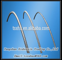 steel wire rod with fish bone