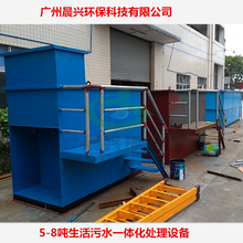 china supplier Container type sewage disposal equipment/wastewater treatment plants process with engineering