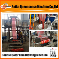 Double Color strip High Quality Polythene Film Blowing extrusion Machine