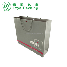 shopping/gift/bakery cheap small flat handle paper bag with logo print