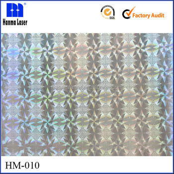 HM-010 Holographic Packaging Plastic Film For Water Pouch