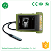 Full Digital Ultrasound Scanner For Veterinary