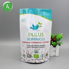 custom colorful printing coffee packing / packaging bag