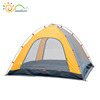 Manufacturer supplier waterproof lovers folding tent/outdoor canvas tent