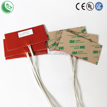 flexible silicone band heater with cable ptc ceramic heating element