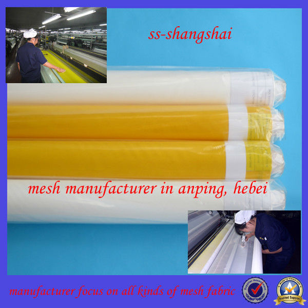 ultra wide, unstatic, monofilament plain weave polyester printing mesh