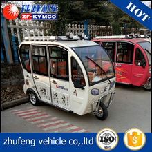 China supplier electric motor hybrid passenger bike taxi