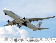 Air Shipping To Georgia From China---skype:frankiezhou520