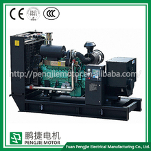50/60HZ 220V/380V open 5kw portable small silent diesel generator set