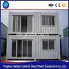 Container Material and Plant,Warehouse,Guard House,Sentry Box,House,Carport,Toilet,Shop,Office